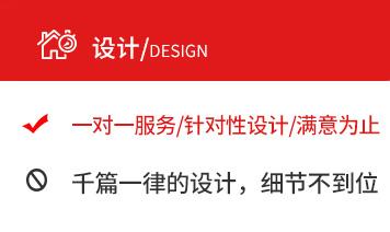亚博下载yabo20121预算