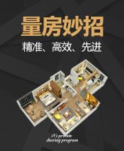 亚博下载yabo20121公司